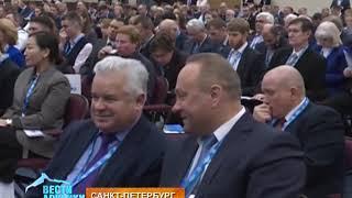Смотреть видео «Никому Арктику не отдадим»: на форуме в Санкт-Петербурге обсудили новый закон о развитии Арктики онлайн