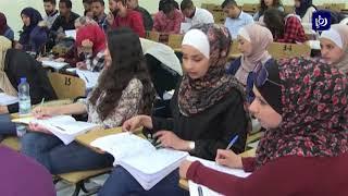 مجلس التعليم العالي.. تحديد عددِ الطلبة المتوقعِ قَبولُهم في الجامعات الأردنية الرسمية - (18-8-2017)
