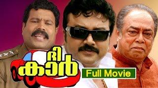 Malayalam Full Movie | The Car | Comedy Film | Ft. Jayaram, Kalabhavan Mani, Indrans