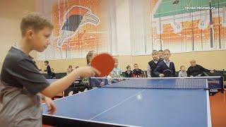 В Ревде для школьников прошел открытый урок по настольному теннису