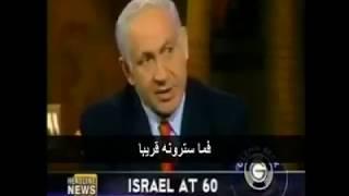 Benjamin Netanyahu und das Vorwissen zu 9/11 I #wtc #insidejob