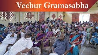 PEPPER at Vechoor Gramasabha