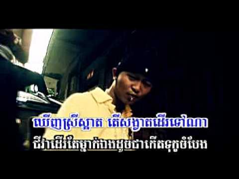 "Khmer Cambodia Rap Hip-Hop - Original Clip 2008 ""Tchong tow na"""