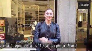 Приглашение Jolita Manolova 4-6 февраля СПб