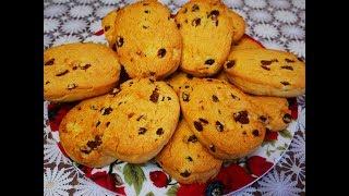 ВКУСНОЕ ПЕСОЧНОЕ печенье ПОЛЕНО печенье из КУКУРУЗНОЙ муки с ИЗЮМОМ Рецепт БЕЗ ЯИЦ Рецепт печенья