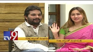 Face to Face with Gutta Jwala - Mukha Mukhi - TV9