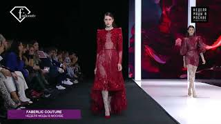 Смотреть видео Faberlic Couture на Неделе моды в Москве онлайн