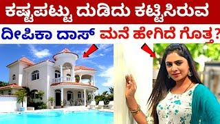 Deepika Das House,Lifestyle,Net Worth,Salary,Cars,Education, Biography,Family,Boyfriend