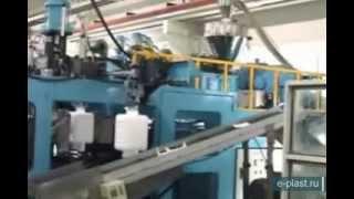 Оборудование для производства канистр(Для получения подробной информации по оборудованию, звоните нам по тел.: (846) 270-57-07., 2013-08-26T08:58:33.000Z)