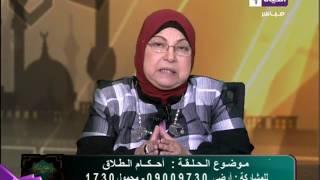 سعاد صالح تكشف عن حالة طلاق ليس لها عدة.. فيديو