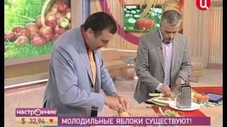 На телеканале ТВЦ поговорили о пользе яблок