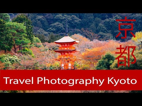 Kyoto Japan Travel Photography Slideshow