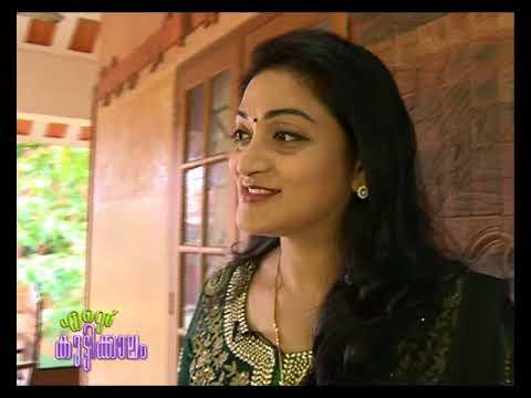 Ente Kuttikkalam EPI 6 Sarah Joseph കുട്ടികാലത്തിന് ഒരു പ്രചോദനമായ്