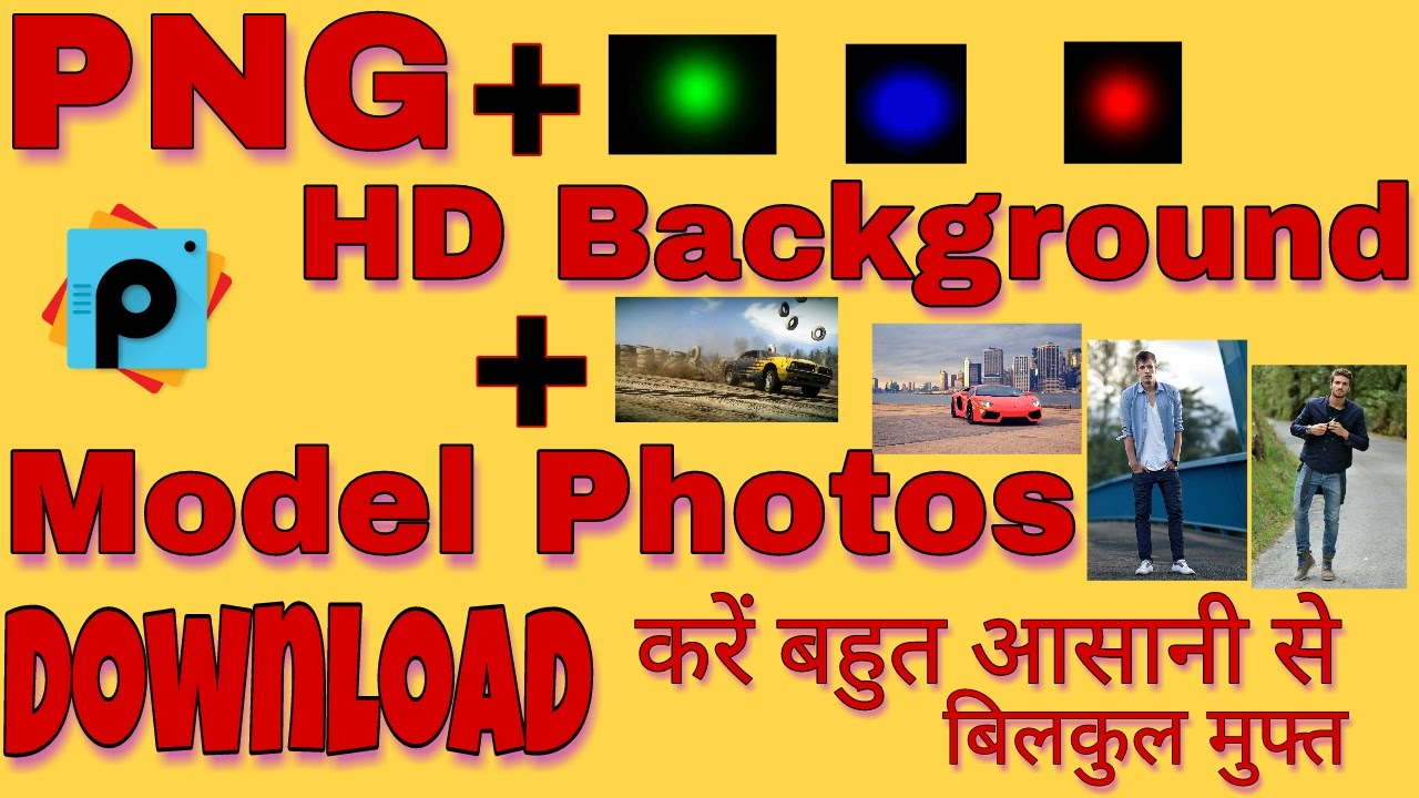 How To Get Png Hd Background Model Photos Picsart Tutorial To