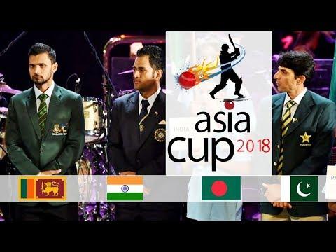 Asia Cup 2018 - ICC থেকে বড় সুখবর বাংলাদেশ ক্রিকেটের জন্য !
