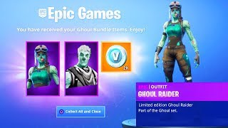 Le NOUVEAU skin Bundle à Fortnite...