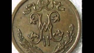 1/2 копейки 1909 года (http://coinz.com.ua)