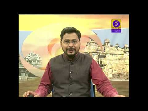 Janadesh 2019 Mukhya Samachar 2 April 2019