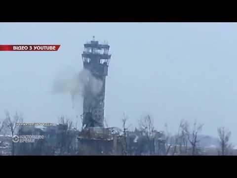 НТА - Незалежне телевізійне агентство: В ці дні у 2015-му році тривали найзапекліші бої за донецький аеропорт імені Сергія Прокоф'єва