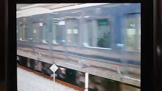 JR新宿を発車する相鉄12000系 海老名ゆき
