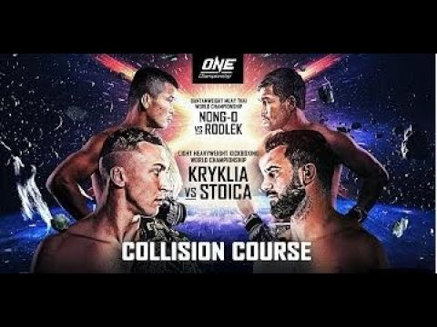 ONE CHAMPIONSHIP DECEMBER 18, 2020