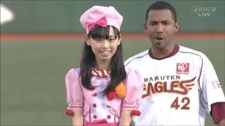 まいんちゃん 始球式 TV放映版 まいんちゃん 検索動画 23