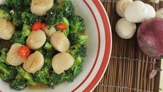 【stir fry scallops】「stir fry scallops」#stir fry scallops,BroccoliandScall...