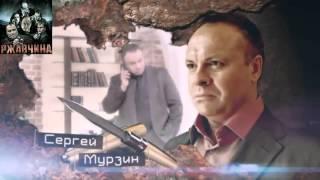 сериал Ржавчина
