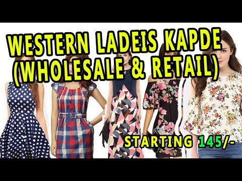 4a186c0b4e017 ladies western wear manufacturer in delhi (wholesale & Retail) - YouTube