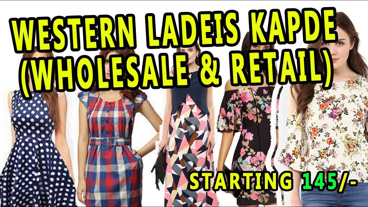 a776225f40e ladies western wear manufacturer in delhi (wholesale   Retail) - YouTube