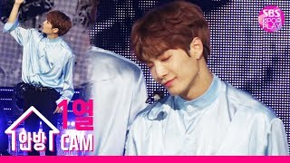 뉴이스트 JR 공식 직캠 'SEGNO' (NU'EST JR Official FanCam) │ @SBS Inkigayo_2019.5.12