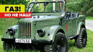 Зачем в Северной Корее копировали наш Советский ГАЗ-69?