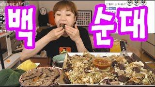 입짧은 햇님의 먹방!mukbang(채팅)(신림동백순대,수원하얀풍차빵집 170425)