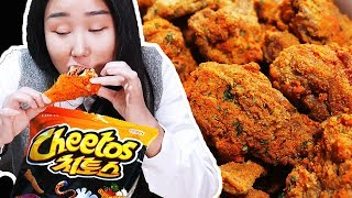 Gambar cover CHEETOS CHICKEN! Ayam goreng ZAMAN NOW