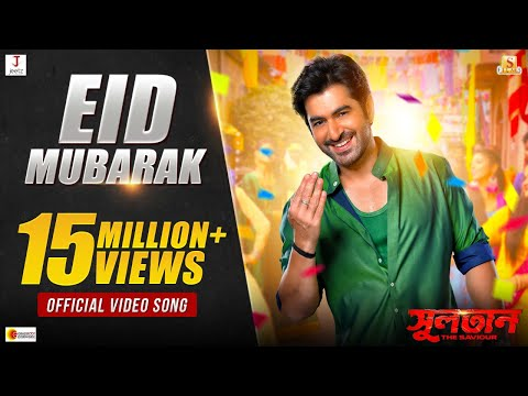 EID MUBARAK | SULTAN-THE SAVIOUR | JEET |...