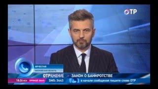 Банкротство физических лиц(, 2016-04-07T13:14:16.000Z)