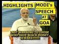 Part 2- Highlights Of Pm Narendra Modi's Speech In Goa On 13 November,2016 video