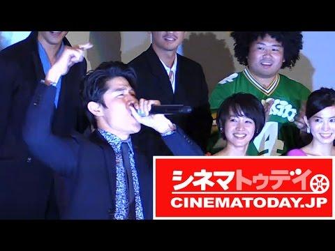 鈴木亮平、生ラップ披露!映画『TOKYO TRIBE』初日舞台あいさつ