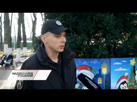 Звинуватили у крадіжці: На Київщині неадеквати напали на старенького двірника