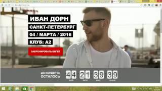 видео Визуальные Тренды в 2015 году