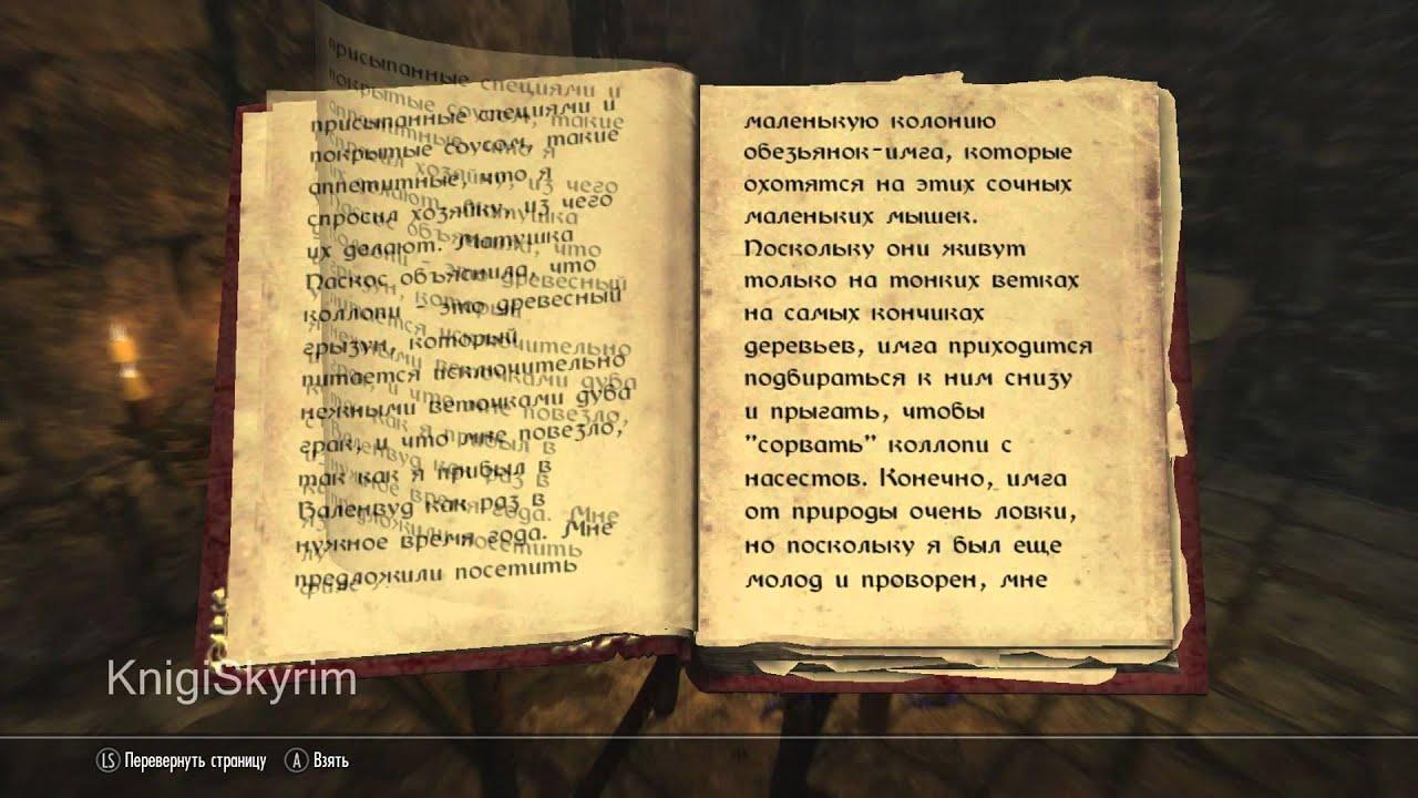 Читать книгу эрих мария ремарк fb2