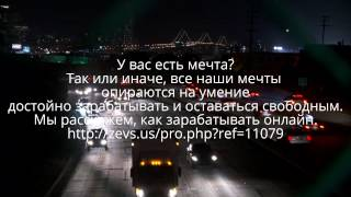 - Отзыв на Способ заработка в интернете Бонус+ zevs.in хайп лохотрон