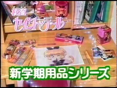 新学期用品シリーズ.