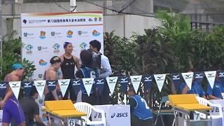 大橋悠依選手の優勝インタビュー(成年女子・200m個人メドレーで大会新記録樹立後) ~えひめ国体・競泳~ 大橋悠依 検索動画 3
