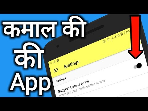 Best Android App For Real Lyrics Of World's Song Hindi English Punjabi And Many More