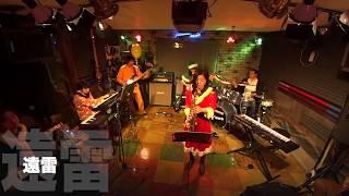 東神奈川で毎月開催されているT-SQUAREセッションの様子をダイジェスト...
