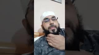 نصيحة الراقي المغربي مراد ابو سليمان