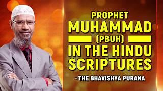 Prophet Muhammad (pbuh) in the Hindu Scriptures – The Bhavishya Purana – Dr Zakir Naik