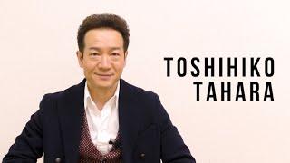 田原俊彦「60th Birth Anniversary TOSHIHIKO TAHARA Double T Wonderland 2021」メッセージ