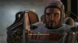 прохождение fallout 4 3 база синтов